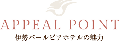 appeal point